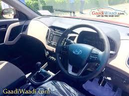 Hyundai Ix25 Interior Hyundai Creta Compact Suv Interiors Revealed In Latest Spy Shots