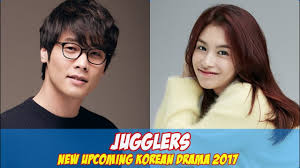 dramanice jugglers ep 5 jugglers new upcoming korean drama 2017 youtube