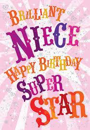 birthday cards for niece niece happy birthday card design size 4 75 x 6 75 gh0481