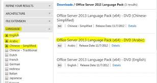 k g sreeju apply language packs to sharepoint 2013