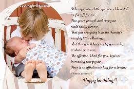 birthday ecard for brother affectionate hug uvgreetings