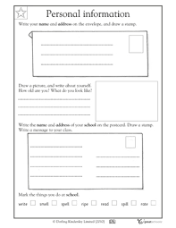 2nd grade 3rd grade math worksheets reading bar graphs writing