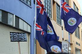 Colonial British Flag Liberate Sheung Shui Station U201d Hong Kong Netizens Act Against
