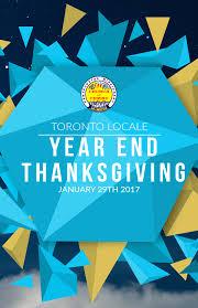 year end thanksgiving 2017 pentecostal church of