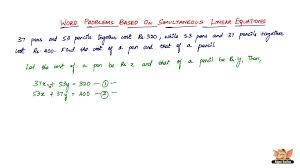 forming and solving equations worksheet ks3 math maths revision