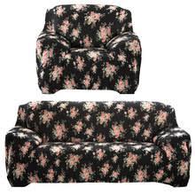 Sofa Slipcover Black Popular Sofa Cover Black Buy Cheap Sofa Cover Black Lots From