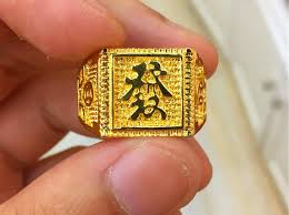 cool gold rings images Classic retro chinese successful boss chinese character ring jpg