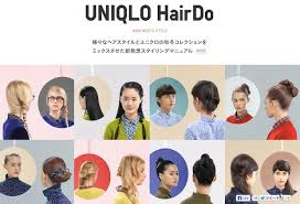 pintrest trends uniqlo hairdo a new pinterest hair style wardrobe coordination