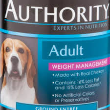 authority dog food coupons nov 2017