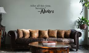 decal serpent after all this time always hp severus snape vinyl decal serpent after all this time always hp severus snape vinyl wall mural decal home decor sticker black amazon com
