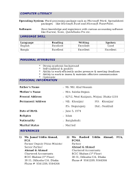 resume samples for accounting jobs best ideas of sample