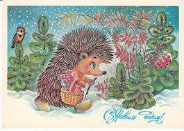 russian new year cards 681 best russian new year cards images on post cards