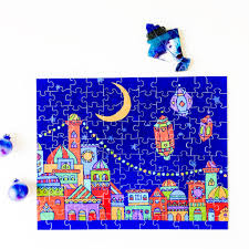 shop islamic gifts for muslim kids u2013 with a spin