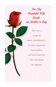 one perfect rose greeting card mother u0027s day printable card