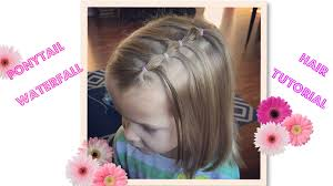 hair tutorial for little girls ponytail waterfall youtube