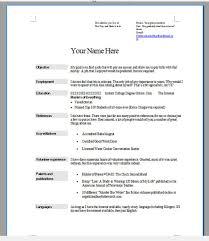 honey singh resume torrents resume writing guide ebook how do you