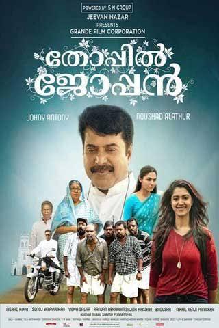 images?q=tbn:ANd9GcQTOrpSkkxDe0NALkE jrtnHb5XKOWzPkCrpb8eTNKomupkIHHf - Thoppil Joppan (2016) Malayalam Movie Download DVDRip
