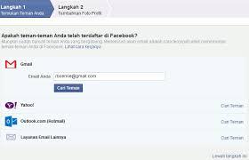 buat akun google facebook daftar facebook baru atau cara buat akun fb terbaru 2018 cara