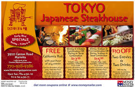 coupons for restaurants hiro s tokyo japanese restaurant coupons hiro s tokyo japanese