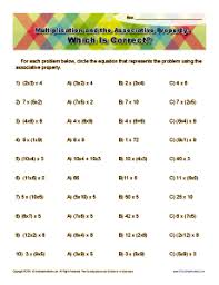 multiplication and the associative property 3rd grade worksheet