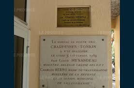 bureau de poste charpennes villeurbanne tonkin les bureaux de poste ferment les plaques