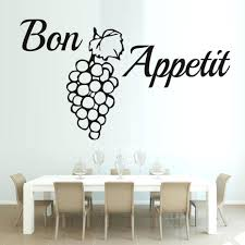 dining room decals grape wall decals u2013 gutesleben