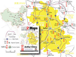 China Province Map Anhui Map Of Anhui Province China Includes Hefei Huangshan And