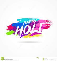 happy holi festival lettering stock vector image 85586955