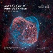 Backyard Astronomers Guide Nightwatch Terence Dickinson 9781554071470