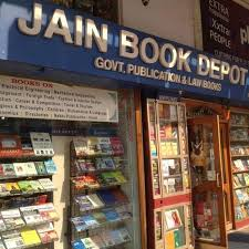 jain book depot connaught place book shops in delhi justdial