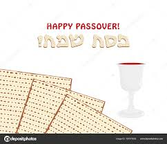 matzo unleavened bread of passover matzah and wine cup stock vector