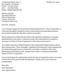 ideas collection harvard university cover letter sample with