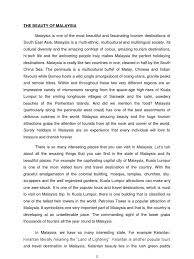 cv dissertation summary the sacred wood essays on poetry and