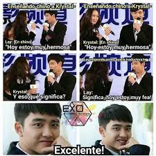 Exo Memes - 16 best exo memes images on pinterest exo memes wattpad and you