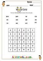 12 best hindi images on pinterest addition worksheets