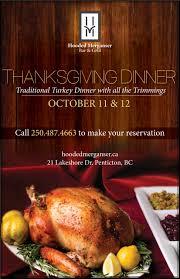 thanksgiving m hooded merganser u2013 thanksgiving dinner