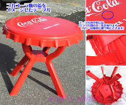 coca cola table and chairs wich rakuten global market coca cola licensed outdoor table