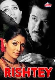 film india terbaru di rcti anil kapoor rishtey scene 1 18 youtube