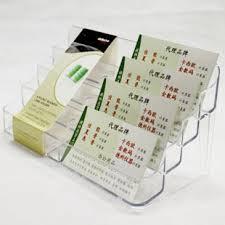 Business Card Racks China Id Card Rack China Id Card Rack Shopping Guide At Alibaba Com