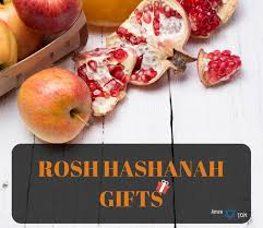 rosh hashanah gifts 20 best rosh hashanah gift ideas for the new year 2017