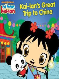 Ni Hao Kai Lan Series Overdrive Rakuten Overdrive Ebooks
