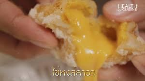 cuisine i ไข หงส ลาวา by health cuisine