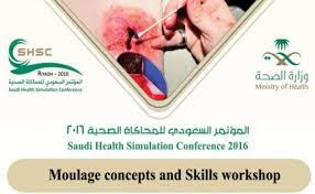 ksa medical conferences