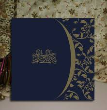 islamic wedding card blue muslim wedding invitations card ssc10b 1 00