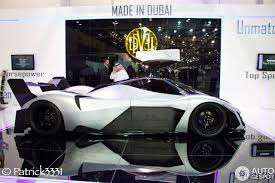devel sixteen motor show 2013 devel sixteen