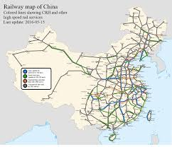Xi An China Map by Xi U0027an To Shanghai 6 Hours By High Speed Train