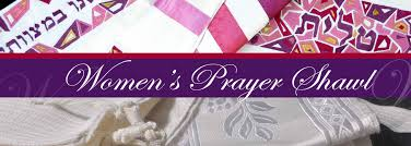 prayer shawls from israel prayer shawl for women men knit shawl for prayers