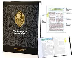 the message of the quran by muhammad asad islam and knowledge