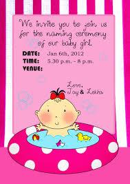 Hindu Baby Naming Ceremony Invitation Cards Namakaran Special Offers