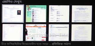 Sample Resume For Marriage by Bengali Wedding Guide Bangladeshi Marriage Biodata Format